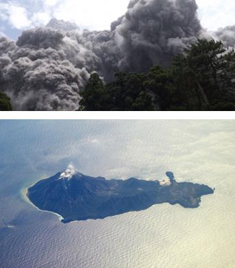 Eruzione vulcano Shindake segue il suo risveglio dopo 34 anni