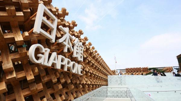 EXPO, il padiglione del Giappone