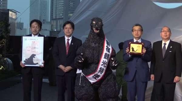Godzilla è cittadino giapponese
