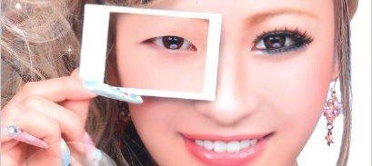 Le ragazze giapponesi e la bellezza