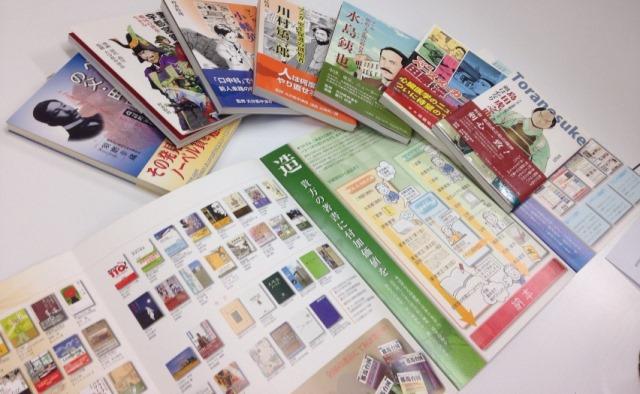 AZUSASHOIN Co. , Ltd.- non solo una casa editrice (2)
