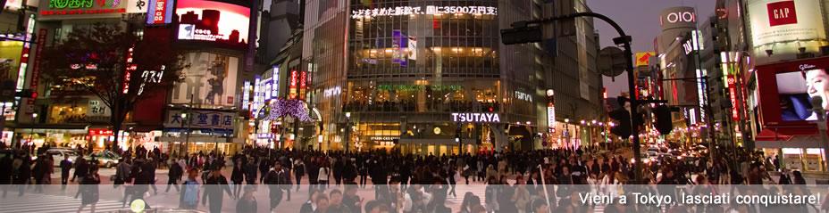 Le migliori città in cui vivere : Tokyo in vetta alla classifica