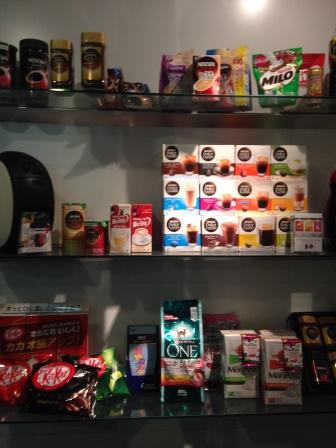 Nespresso: Nestlè Japan sfida la tradizione del tè