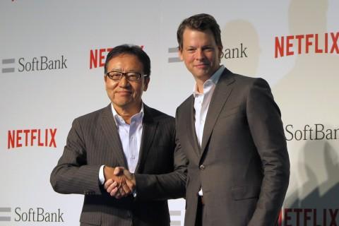 Netflix sbarca in Giappone grazie all'accordo esclusivo con Softbank