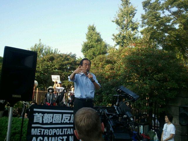 Ex Primo Ministro Naoto Kan contro il nucleare