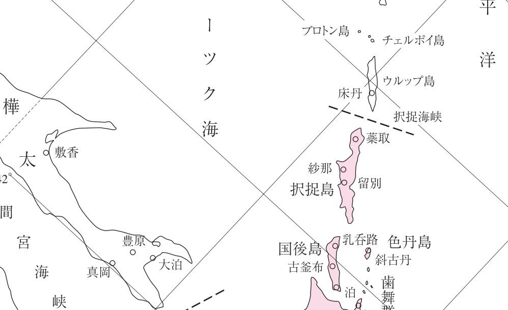 La disputa delle isole Curili