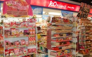 """100 Yen Shop """"Can Do"""" di Tenjin Shintencho a Fukuoka"""
