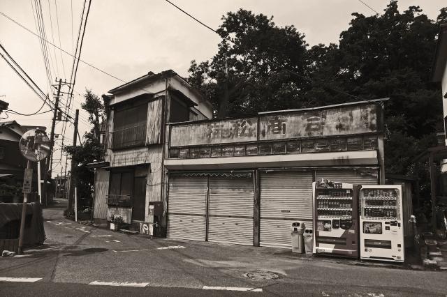 Il dramma delle case abbandonate in Giappone