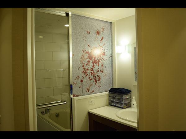 Osaka, la stanza d'albergo infestata per un Halloween da brividi