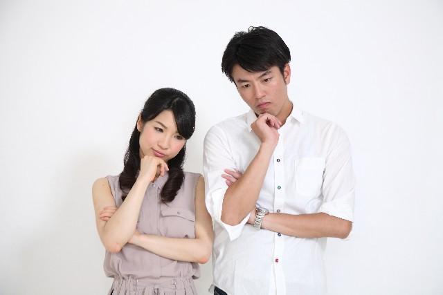 """La generazione degli """"yaramiso"""" -trentenni vergini- in Giappone"""