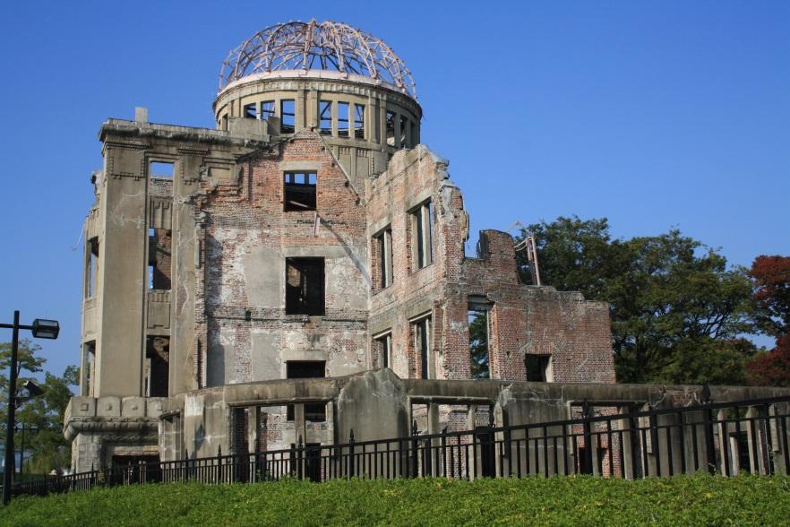HIROSHIMA: LA CITTÀ DEVASTATA
