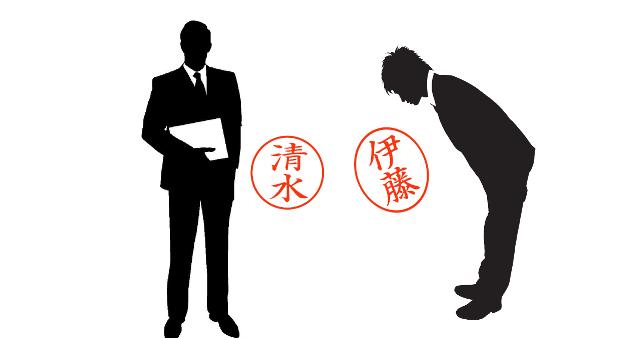 Giappone: dove a inchinarsi è anche la firma