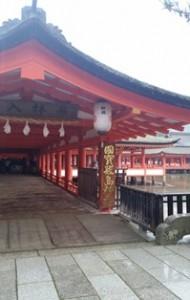 miyajima2015-03