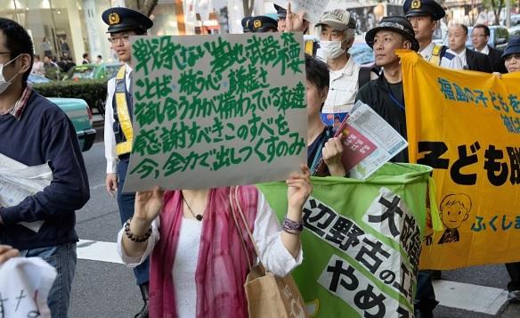 Okinawa: battaglia legale tra il governo centrale e quello locale per il trasferimento della base americana di Futenma