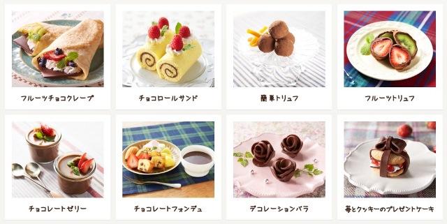 sottiletta-cioccolato