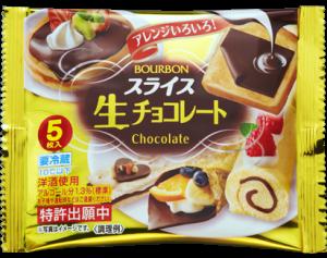 sottiletta-cioccolato1