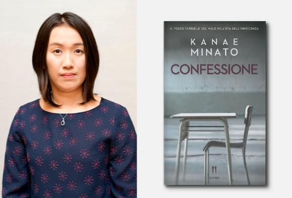 I 10 autori giapponesi contemporanei imperdibili(5) Minato Kanae
