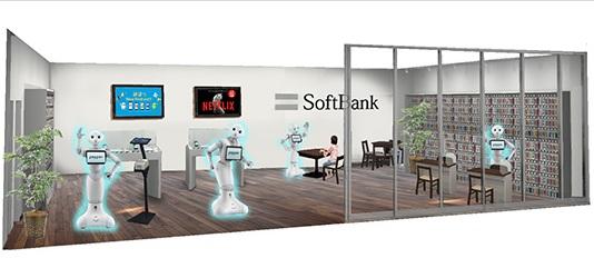 Primo negozio gestito interamente da robot in Giappone