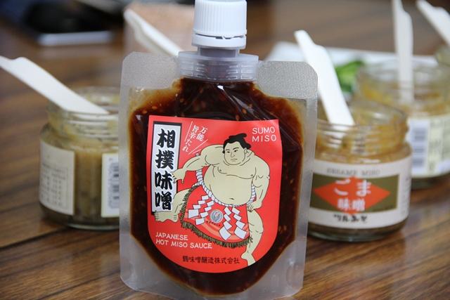 Tsurumiso Jouzou, il pesto di miso alla base del sapore dei piatti tradizionali giapponesi – Fukuoka PMI