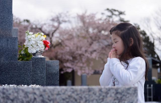 Cimiteri alternativi in Giappone