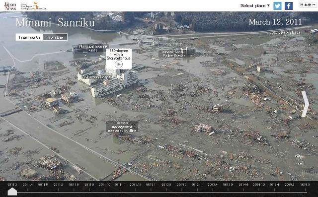 5 anni dal giorno in cui terremoto e tsunami hanno provocato oltre 15.000 vittime