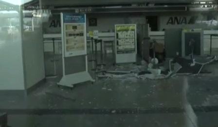 Riapre Aeroporto di Kumamoto, sale il bilancio delle vittime