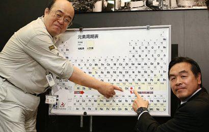 Un nuovo elemento atomico: Nihonium
