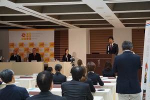 Nishinippon  Business Forum