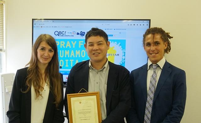 Il ruolo dei media locali per la promozione economica del territorio: FocusGiappone intervista il Kyushu Business Channel di Fukuoka