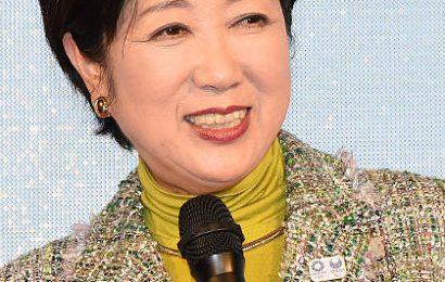 """""""UNA TOKYO IN CUI TUTTI POSSANO BRILLARE"""" Yuriko Koike eletta primo governatore donna di Tokyo"""