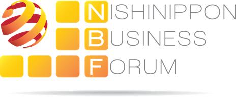 Al via la quarta edizione del Nishinippon Business Forum -Fukuoka, mercoledi 30 novembre 2016