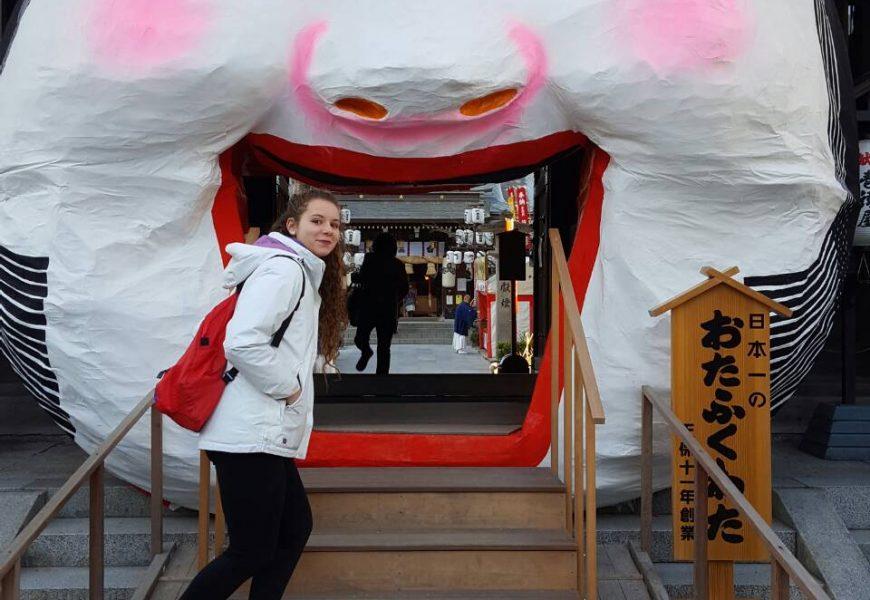 Festival in Giappone: Setsubun al tempio shintoista Sumiyoshi di Fukuoka