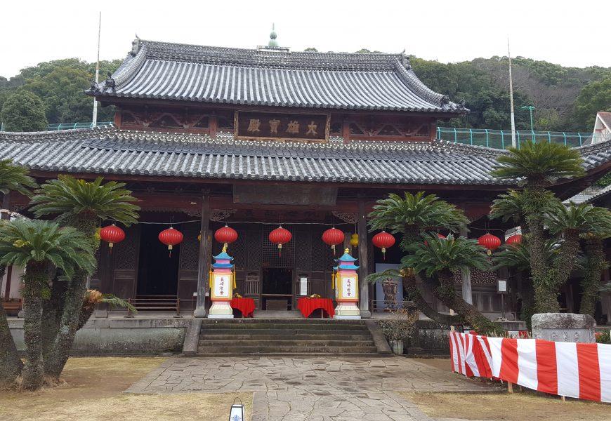 Il tempio di Kofukuji a Nagasaki: uno scorcio di Cina in Giappone
