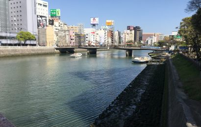 Alla scoperta di Fukuoka: Nakasu Kawabata