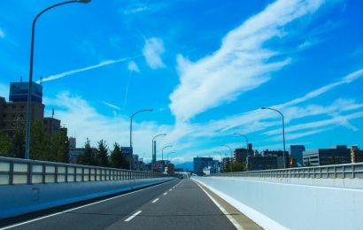 """Il Giappone """"coccola"""" i turisti stranieri"""