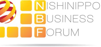 Italia e Giappone al centro della quinta edizione del Nishinippon Business Forum