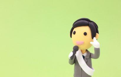Il Giappone nel pieno della campagna elettorale