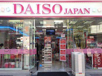 100 ¥ SHOP