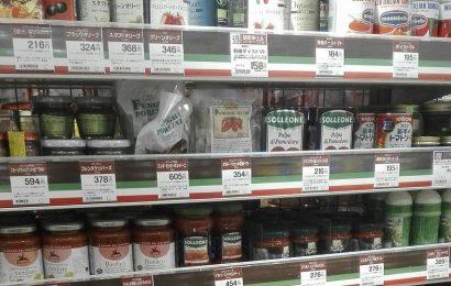 INDAGINE AL SUPERMERCATO – I prodotti italiani più venduti a Fukuoka