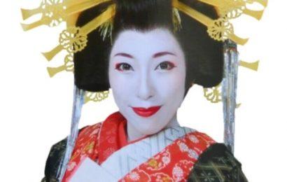 Reportage sulla cosmetica in Giappone: il Bihaku