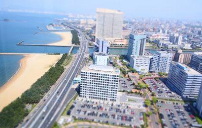 Il Governo giapponese studia nuove proposte per finanziare la promozione del turismo