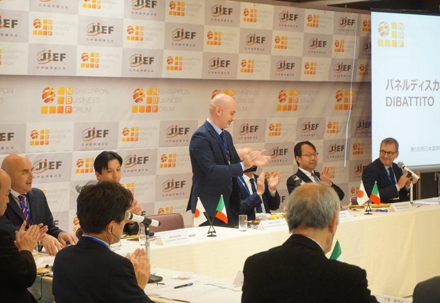 Italia e Giappone al centro della quinta riunione del Nishinippon Business Forum Forum di Fukuoka