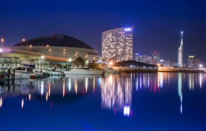 Fukuoka riconosce coppie LGBT