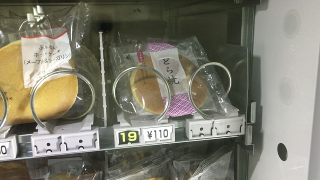 Distributori automatici a sostegno della disabilità