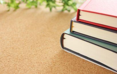 LA LETTERATURA GIAPPONESE IN ITALIA: quanto conta una buona traduzione?