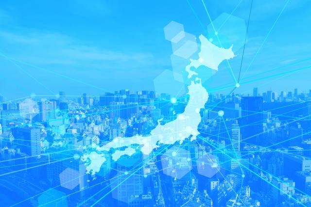 Il Giappone oggi: breve quadro della situazione-paese tra economia e geopolitica.