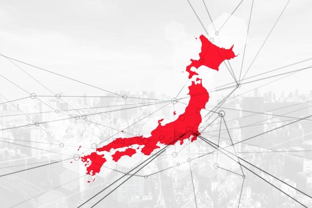 Giappone: ufficializza la sede del prossimo G20
