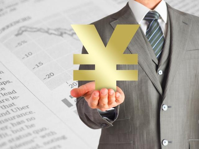 Giappone: outlook positivo da Standard&Poor's