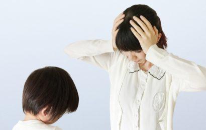Il Giappone e` un paese sessista?