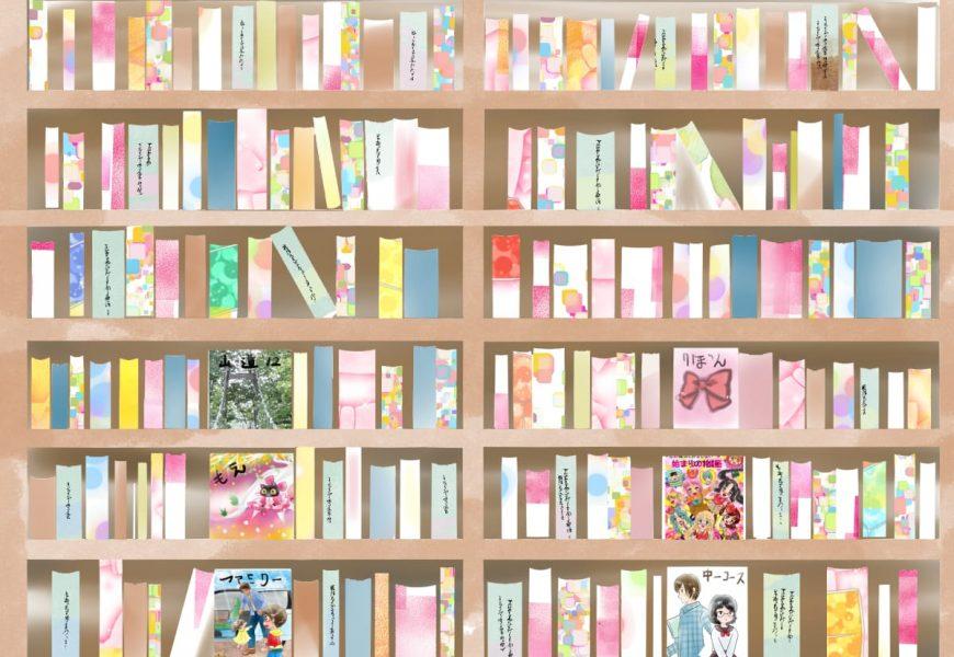 """Cosa sono le """"light novel""""?"""